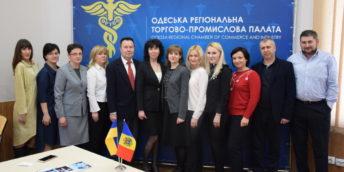 Experții CCI a RM au făcut schimb de experiență cu colegii din Ucraina privind serviciile de expertiză, evaluare și certificare