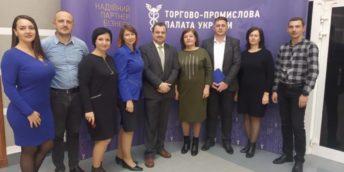 Experții CCI a RM- schimb de noi practici cu colegii din Ucraina